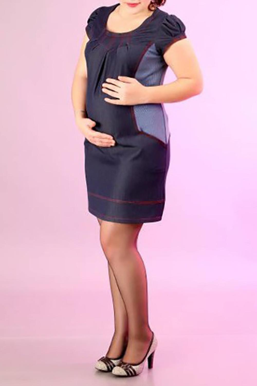 ПлатьеПлатья для будущих мам<br>Женское платье с круглой горловиной и короткими рукавами. Модель выполнена из хлопковой ткани. Отличный выбор для повседневного и делового гардероба.  За счет свободного кроя и эластичного материала изделие комфортно носить во время беременности  Цвет: синий<br><br>Горловина: С- горловина<br>По образу: Город,Офис<br>По сезону: Весна,Осень<br>По силуэту: Полуприталенные<br>Рукав: Короткий рукав<br>По стилю: Повседневный стиль<br>По форме: Платья для будущих мам<br>По длине: До колена<br>По материалу: Тканевые<br>По рисунку: Цветные<br>Размер : 50<br>Материал: Костюмно-плательная ткань<br>Количество в наличии: 1
