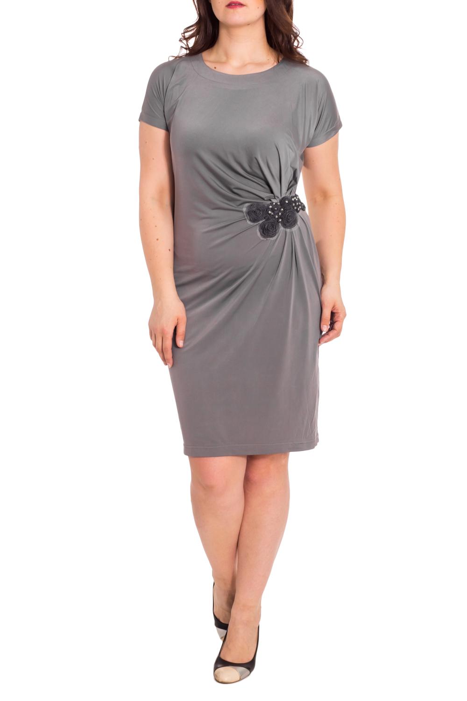 ПлатьеПлатья<br>Однотонное платье с круглой горловиной, декором на талии и короткими рукавами. Модель выполнена из приятного материала. Отличный выбор для повседневного гардероба.  В изделии использованы цвета: серый  Рост девушки-фотомодели 180 см<br><br>Горловина: С- горловина<br>По длине: До колена<br>По материалу: Трикотаж<br>По рисунку: Однотонные<br>По сезону: Весна,Зима,Лето,Осень,Всесезон<br>По силуэту: Приталенные<br>По стилю: Нарядный стиль<br>По форме: Платье - футляр<br>По элементам: С декором<br>Рукав: Короткий рукав<br>Размер : 48,50,56<br>Материал: Холодное масло<br>Количество в наличии: 3