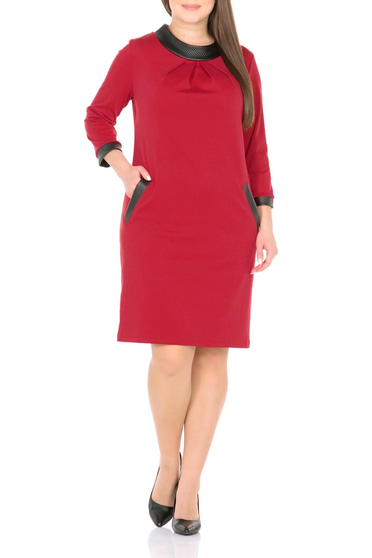 ПлатьеПлатья<br>Демонстративно просто и вместе с тем невероятно стильно. Свободный крой платья умело обыгрывает фигуру, скрывая все ее недостатки. Оригинальный воротник-стойка придает аристократичность, рукава 3/4 подчеркивают актуальность модели. Платье приобретает особый шарм благодаря широкой контрастной отделке из искусственной кожи по краям рукавов, втачных карманов и высокого воротника. Крупные серьги и лаконичные фактурные браслеты отлично дополнят наряд.    Длина изделия 98-103 см.  В изделии использованы цвета: красный, черный  Ростовка изделия 170 см.<br><br>Воротник: Стойка<br>По длине: До колена<br>По материалу: Трикотаж<br>По рисунку: Однотонные<br>По сезону: Зима,Осень,Весна<br>По силуэту: Полуприталенные<br>По стилю: Кэжуал,Повседневный стиль<br>По форме: Платье - трапеция<br>По элементам: С карманами,С кожаными вставками,С манжетами<br>Рукав: Рукав три четверти<br>Размер : 50,52,54,56,58,60<br>Материал: Трикотаж + Искусственная кожа<br>Количество в наличии: 6