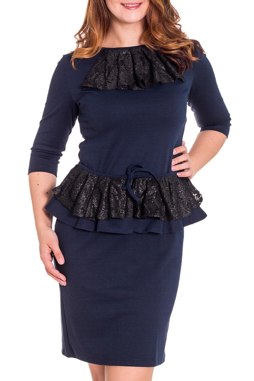 ПлатьеПлатья<br>Наряжное женское платье с круглой горловиной и рукавами 3/4. Модель выполнена из плотного трикотажа и ажурного гипюра. Отличный выбор для любого случая.  Цвет: синий, черный  Рост девушки-фотомодели 180 см.<br><br>Горловина: С- горловина<br>По длине: До колена<br>По материалу: Вискоза,Гипюр,Трикотаж<br>По образу: Город,Свидание<br>По рисунку: Однотонные<br>По сезону: Весна,Всесезон,Зима,Лето,Осень<br>По силуэту: Полуприталенные<br>По стилю: Нарядный стиль,Повседневный стиль<br>По форме: Платье - футляр<br>По элементам: С баской,С воланами и рюшами<br>Рукав: Рукав три четверти<br>Размер : 48,50<br>Материал: Джерси + Гипюр<br>Количество в наличии: 2