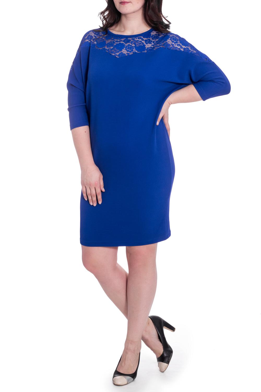 ПлатьеПлатья<br>Однотонное платье с гипюровыми вставками на плечах. Модель выполнена из приятного материала. Отличный выбор для любого случая.  В изделии использованы цвета: васильковый  Рост девушки-фотомодели 180 см<br><br>Горловина: С- горловина<br>По длине: До колена<br>По материалу: Гипюр,Трикотаж<br>По рисунку: Однотонные<br>По сезону: Весна,Зима,Лето,Осень,Всесезон<br>По силуэту: Полуприталенные<br>По стилю: Нарядный стиль,Повседневный стиль<br>По форме: Платье - футляр<br>Рукав: Рукав три четверти<br>Размер : 48<br>Материал: Трикотаж + Гипюр<br>Количество в наличии: 1