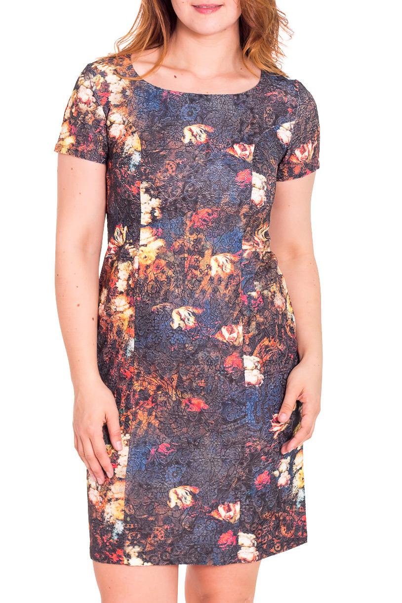 ПлатьеПлатья<br>Красивое женское платье с круглой горловиной и короткими рукавами. Модель выполнена из фактурного жаккарда. Отличный выбор для любого случая.  Цвет: синий, мультицвет  Рост девушки-фотомодели 180 см.<br><br>Горловина: С- горловина<br>По длине: До колена<br>По материалу: Жаккард<br>По образу: Город,Свидание<br>По рисунку: Цветные,С принтом<br>По сезону: Весна,Всесезон,Зима,Лето,Осень<br>По силуэту: Полуприталенные<br>По стилю: Повседневный стиль<br>По форме: Платье - футляр<br>Рукав: Короткий рукав<br>Размер : 50<br>Материал: Жаккард<br>Количество в наличии: 2