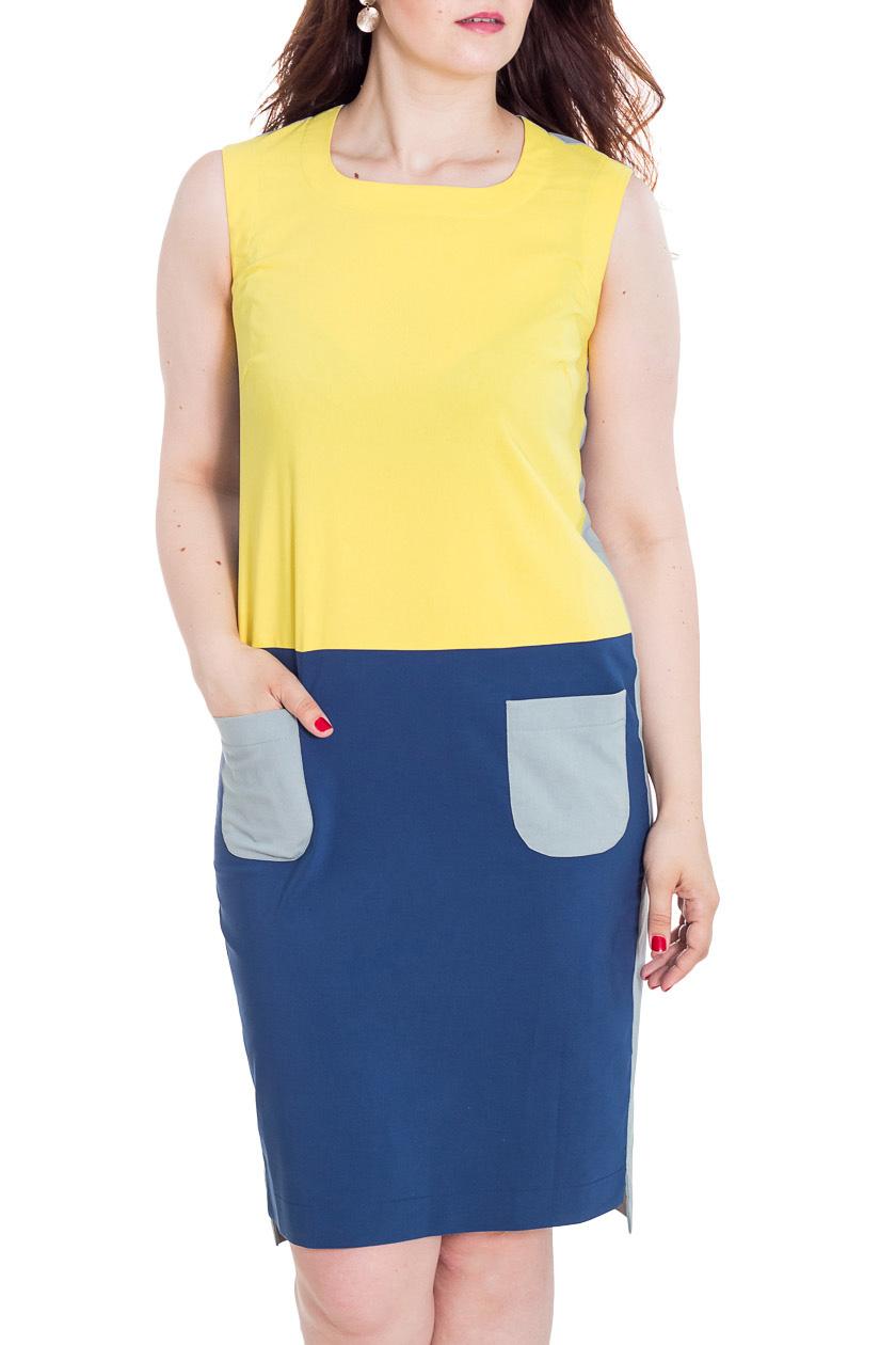 ПлатьеПлатья<br>Цветное платье без рукавов с круглой горловиной. Модель выполнена из приятного материала. Отличный выбор для любого случая.  Цвет: синий, желтый, серый  Рост девушки-фотомодели 180 см<br><br>Горловина: С- горловина<br>По длине: До колена<br>По материалу: Тканевые,Хлопок<br>По рисунку: Цветные<br>По силуэту: Полуприталенные<br>По стилю: Повседневный стиль,Кэжуал<br>По элементам: С карманами<br>Рукав: Без рукавов<br>По сезону: Осень,Весна<br>Размер : 48,50,52,54,56,58<br>Материал: Плательная ткань<br>Количество в наличии: 9