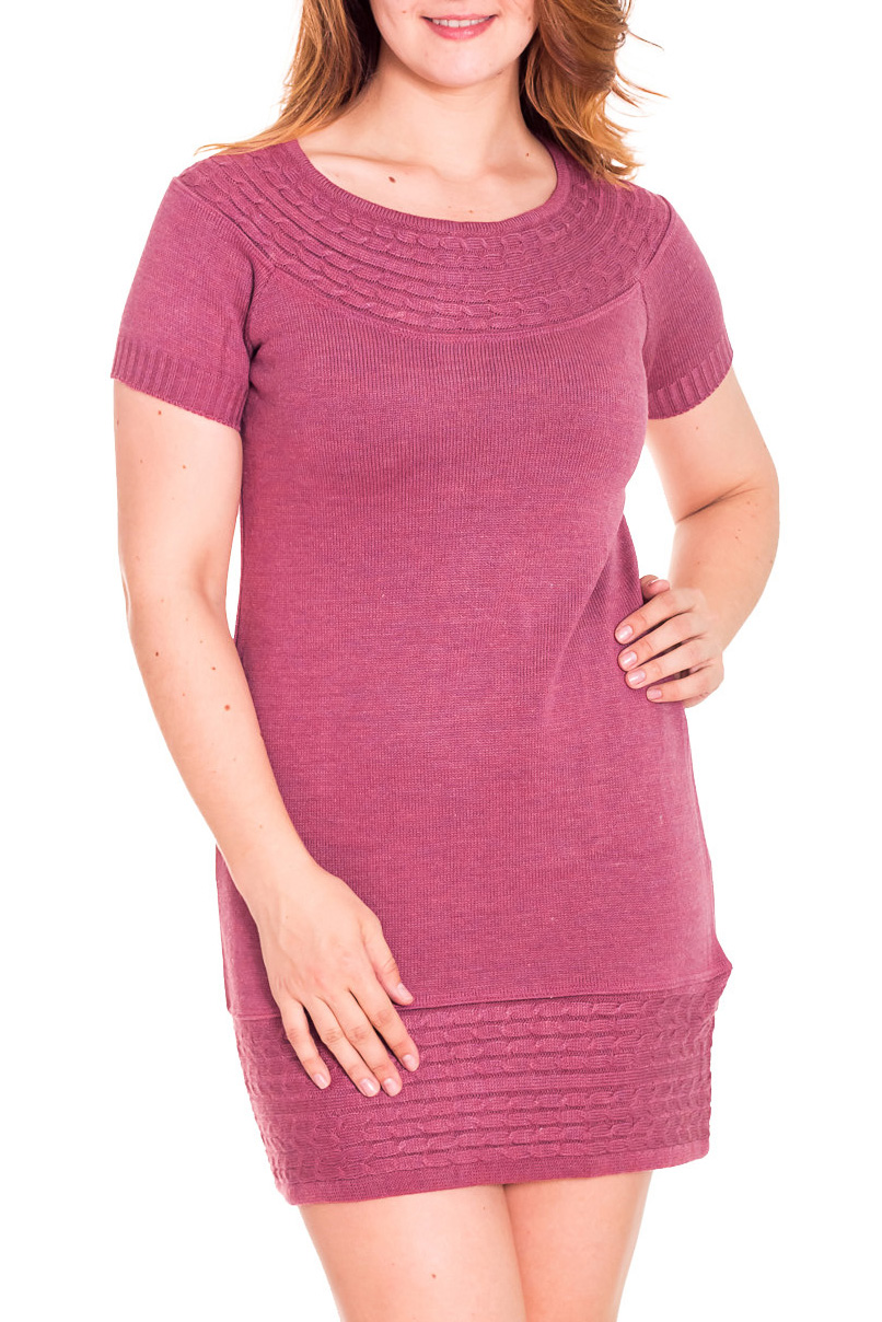 ПлатьеПлатья<br>Теплое женское платье с короткими рукавами из вязанного трикотажа. Вязаный трикотаж - это красота, тепло и комфорт. В вязаных вещах очень легко оставаться женственной и в то же время не замёрзнуть.  Цвет: розовый  Рост девушки-фотомодели 180 см<br><br>Горловина: С- горловина<br>По длине: До колена<br>По материалу: Вязаные<br>По образу: Город,Свидание<br>По рисунку: Однотонные<br>По сезону: Весна,Осень<br>По стилю: Повседневный стиль,Кэжуал<br>Рукав: Короткий рукав<br>По силуэту: Приталенные<br>Размер : 44,46,48<br>Материал: Вязаное полотно<br>Количество в наличии: 8