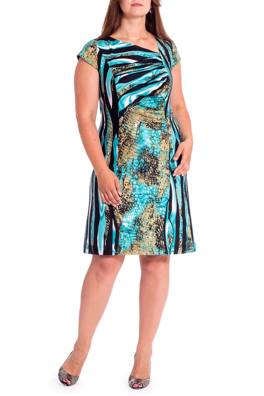 ПлатьеПлатья<br>Цветное платье с асимметричной горловиной и короткими рукавами. Модель выполнена из приятного материала. Отличный выбор для повседневного гардероба.В изделии использованы цвета: голубой, черный и др.Рост девушки-фотомодели 180 см<br><br>Горловина: Фигурная горловина<br>Длина: До колена<br>Материал: Вискоза,Трикотаж<br>Рисунок: Зебра,Рептилия,С принтом,Цветные<br>Рукав: Короткий рукав<br>Сезон: Лето,Осень,Весна<br>Силуэт: Полуприталенные<br>Стиль: Повседневный стиль<br>Форма: Платье - трапеция<br>Размер : 46,50,52,54,56<br>Материал: Джерси<br>Количество в наличии: 5