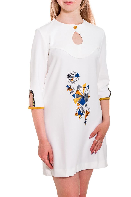 ПлатьеПлатья<br>Интересное платье с декоративными вырезами. Модель выполнена из приятного материала. Отличный выбор для повседневного гардероба.  В изделии использованы цвета: белый, желтый, синий  Рост девушки-фотомодели 170 см<br><br>Горловина: С- горловина<br>По длине: До колена<br>По материалу: Тканевые<br>По рисунку: С принтом,Цветные<br>По силуэту: Прямые<br>По стилю: Повседневный стиль<br>По форме: Платье - трапеция<br>По элементам: С вырезом,С декором<br>Рукав: Рукав три четверти<br>По сезону: Осень,Весна<br>Размер : 44,48,50<br>Материал: Плательная ткань<br>Количество в наличии: 3