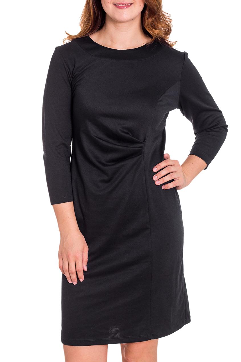 ПлатьеПлатья<br>Женское платье с круглой горловиной и рукавами 3/4. Модель выполнена из приятного трикотажа. Отличный выбор для повседневного гардероба.  Цвет: черный  Рост девушки-фотомодели 180 см.<br><br>Горловина: С- горловина<br>По длине: До колена<br>По материалу: Вискоза,Трикотаж<br>По рисунку: Однотонные<br>По сезону: Весна,Осень,Зима<br>По силуэту: Полуприталенные<br>По стилю: Офисный стиль,Повседневный стиль,Классический стиль<br>По форме: Платье - футляр<br>По элементам: Со складками,С декором<br>Рукав: Рукав три четверти<br>Размер : 52,54<br>Материал: Джерси<br>Количество в наличии: 2