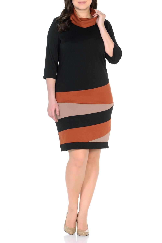 ПлатьеПлатья<br>Элегантное платье-миди – универсальная вещь в Вашем гардеробе. Комбинированный, асимметричный рисунок. Воротник-хомут – ультрамодный тренд – зрительно удлиняет шею и отвлекает внимание от области груди. Рукав 3/4.  Длина изделия 98-100 см.  В изделии использованы цвета: черный, бежевый, коричневый  Ростовка изделия 170 см.<br><br>Воротник: Хомут<br>По длине: До колена<br>По материалу: Трикотаж<br>По рисунку: Цветные<br>По сезону: Зима,Осень,Весна<br>По силуэту: Приталенные<br>По стилю: Повседневный стиль<br>По форме: Платье - футляр<br>Рукав: Рукав три четверти<br>Размер : 50,52,54,58<br>Материал: Трикотаж<br>Количество в наличии: 4