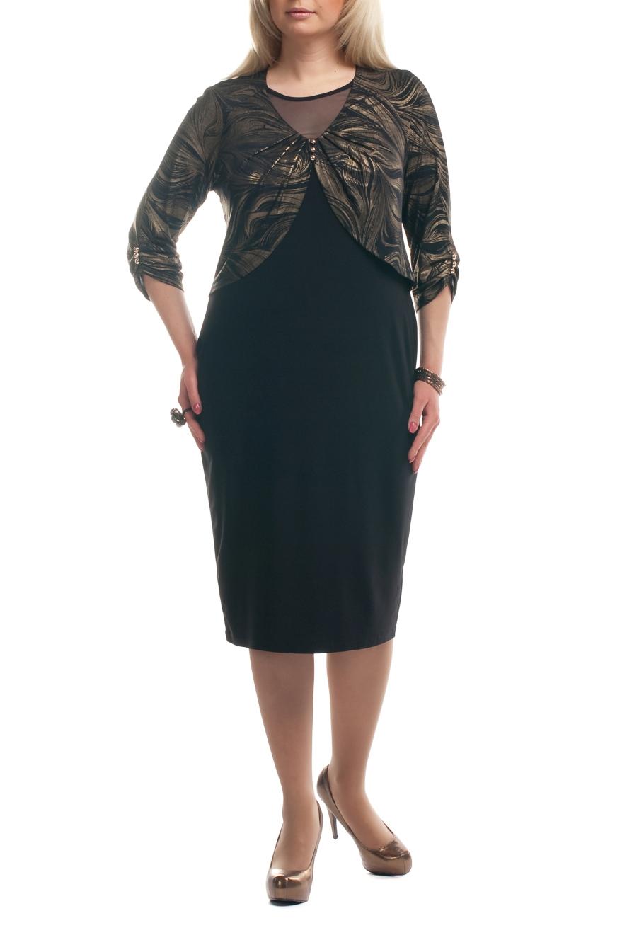 Платье lacywear s 185 cr