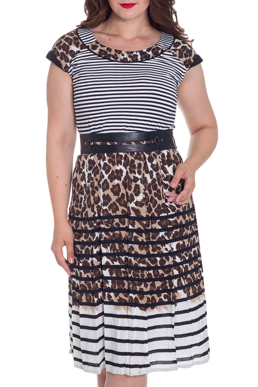 ПлатьеПлатья<br>Красивое и удобное летнее платье. Модель выполнена из приятного материала. Отличный выбор для повседневного гардероба.Платье без пояса.Цвет: коричневый, бежевый, белый, черныйРост девушки-фотомодели 180 см.<br><br>Горловина: С- горловина<br>Рукав: Короткий рукав<br>Длина: Ниже колена<br>Материал: Вискоза<br>Рисунок: В полоску,Животные мотивы,Леопард,С принтом,Цветные<br>Сезон: Лето<br>Силуэт: Полуприталенные<br>Стиль: Повседневный стиль<br>Форма: Платье - трапеция<br>Размер : 50,52<br>Материал: Вискоза<br>Количество в наличии: 3