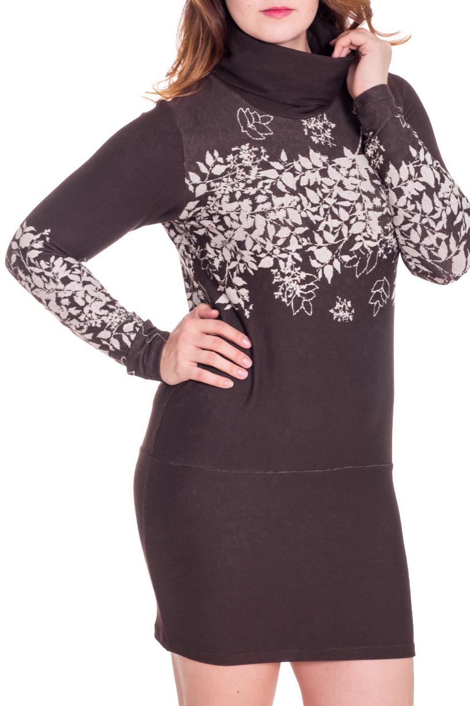 ПлатьеПлатья<br>Удобное женское платье полуприталенного силуэта. Модель выполнена из приятного трикотажа. Прекрасный вариант для повседневного гардероба.   Цвет: коричневый, бежевый  Рост девушки-фотомодели 180 см.<br><br>По длине: До колена<br>По материалу: Вискоза,Трикотаж<br>По рисунку: Растительные мотивы,Цветные,Цветочные<br>По сезону: Зима<br>По силуэту: Приталенные<br>По стилю: Повседневный стиль<br>По форме: Платье - футляр<br>Рукав: Длинный рукав<br>Размер : 50<br>Материал: Трикотаж<br>Количество в наличии: 1
