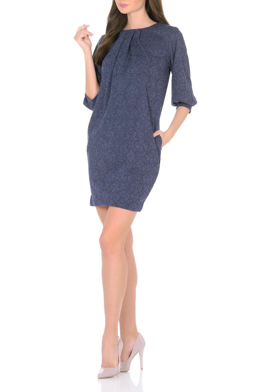 ПлатьеПлатья<br>Трикотажное платье от Rosa Blanco совмещает в себе комфорт и элегантность. Платье идеально подходит как для офиса, так и для более непринужденной обстановки. Модель нарочито лаконичного прямого кроя наделена неповторимой выразительностью благодаря изящному рельефному узору в тон. Складки у круглого выреза и рукава  на манжетаж подчеркивают женственную элегантность модели. В боковом шве расположены карманы. Простота кроя и минимум отделки позволят Вам поэкспериментировать с аксессуарами. Создавайте Ваш стиль с удовольствием.   Длина изделия 87-90 см.  В изделии использованы цвета: синий  Ростовка изделия 170 см.<br><br>Горловина: С- горловина<br>По длине: До колена<br>По материалу: Трикотаж<br>По рисунку: С принтом<br>По сезону: Зима,Осень,Весна<br>По силуэту: Полуприталенные<br>По стилю: Офисный стиль,Повседневный стиль<br>По форме: Платье - футляр<br>По элементам: С карманами,С манжетами,Со складками<br>Рукав: Рукав три четверти<br>Размер : 44,46,50<br>Материал: Трикотаж<br>Количество в наличии: 3
