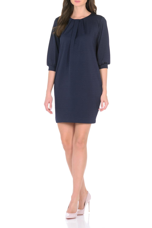 ПлатьеПлатья<br>Трикотажное платье совмещает в себе комфорт и элегантность. Платье идеально подходит как для офиса, так и для более непринужденной обстановки. Модель нарочито лаконичного прямого кроя наделена неповторимой выразительностью благодаря фактурной ткани. Складки у круглого выреза и рукава 3/4 на манжетаж подчеркивают женственную элегантность модели. В боковом шве расположены карманы. Простота кроя и минимум отделки позволят Вам поэкспериментировать с аксессуарами. Создавайте Ваш стиль с удовольствием.   Длина изделия 87-90 см.  В изделии использованы цвета: синий  Ростовка изделия 170 см.<br><br>Горловина: С- горловина<br>По длине: До колена<br>По материалу: Трикотаж<br>По рисунку: Однотонные<br>По сезону: Зима,Осень,Весна<br>По силуэту: Приталенные<br>По стилю: Классический стиль,Кэжуал,Офисный стиль,Повседневный стиль<br>По форме: Платье - футляр<br>По элементам: С манжетами,Со складками<br>Рукав: Рукав три четверти<br>Размер : 46,50<br>Материал: Трикотаж<br>Количество в наличии: 2
