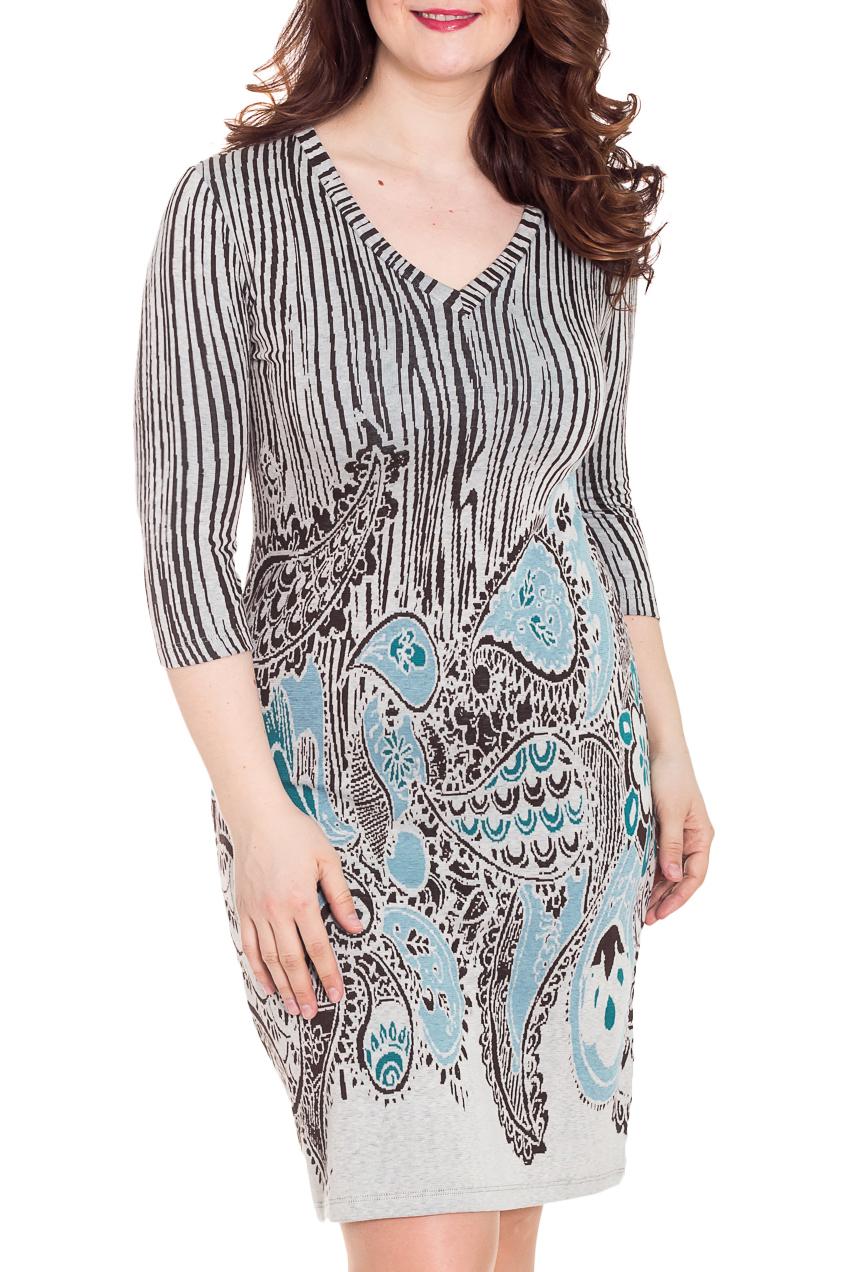 ПлатьеПлатья<br>Удобное женское платье полуприталенного силуэта. Модель выполнена из приятного трикотажа. Прекрасный вариант для повседневного гардероба.   Цвет: серый, коричневый, голубой  Рост девушки-фотомодели 180 см.<br><br>Горловина: V- горловина<br>По длине: До колена<br>По материалу: Вискоза,Трикотаж<br>По образу: Город,Свидание<br>По рисунку: Абстракция,Цветные,С принтом,Этнические<br>По сезону: Весна,Осень,Зима<br>По силуэту: Приталенные<br>По стилю: Повседневный стиль<br>По форме: Платье - футляр<br>Рукав: Рукав три четверти<br>Размер : 46,48,50<br>Материал: Трикотаж<br>Количество в наличии: 6