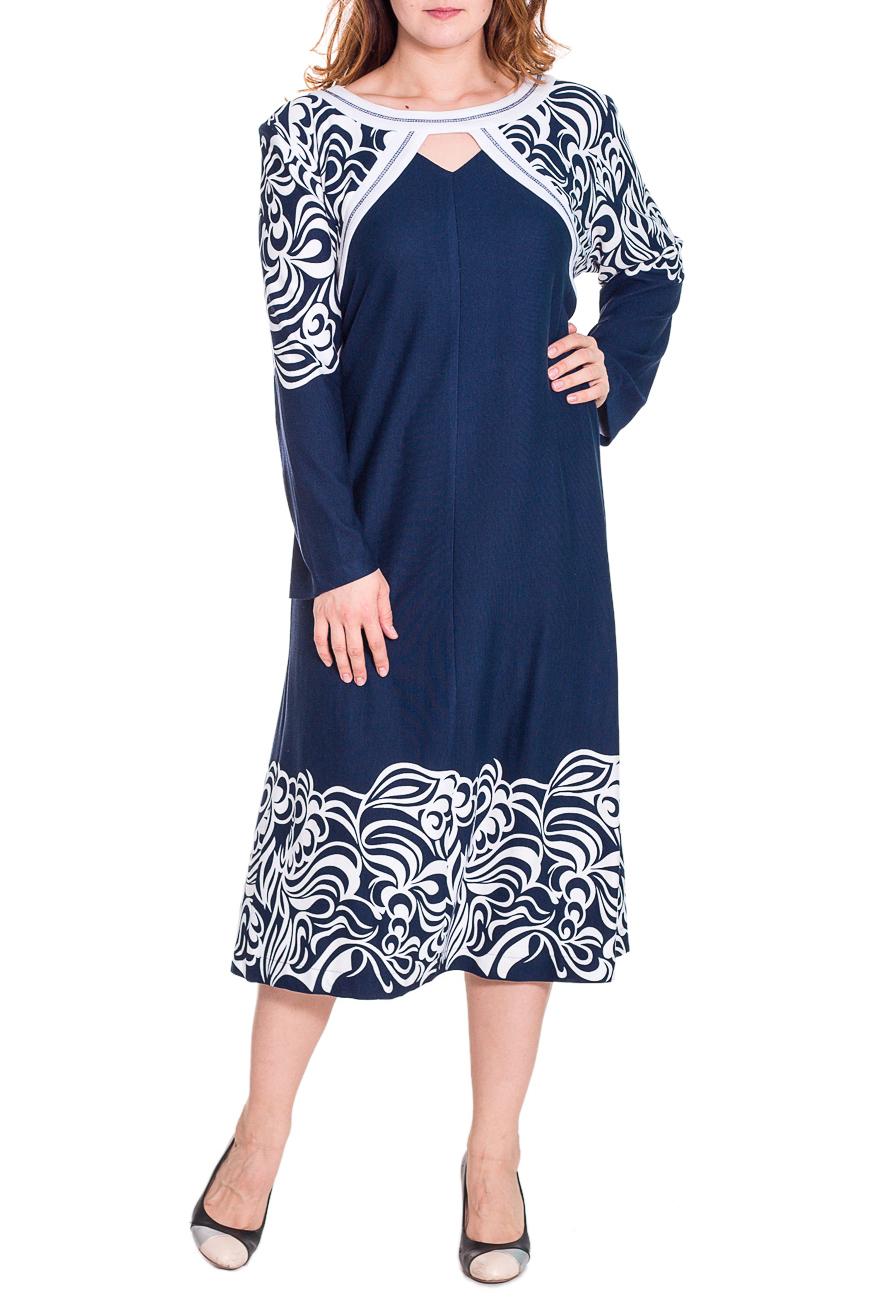 ПлатьеПлатья<br>Женское платье с декоративной quot;капелькойquot; и длинными рукавами. Модель выполнена из  плотного трикотажа. Отличный выбор для повседневного гардероба.  Цвет: синий, белый  Рост девушки-фотомодели 180 см.  Парамеры изделия: 76 размер: обхват груди 154 см, бедер 170 см.<br><br>Горловина: С- горловина<br>По длине: Ниже колена,Миди<br>По материалу: Трикотаж<br>По рисунку: Цветные,С принтом<br>По стилю: Повседневный стиль<br>По форме: Платье - трапеция<br>Рукав: Длинный рукав<br>По сезону: Зима,Осень<br>По силуэту: Полуприталенные<br>Размер : 60,66,68,76<br>Материал: Джерси<br>Количество в наличии: 4