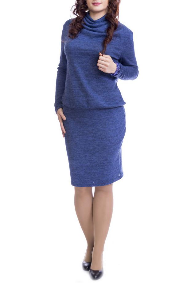ПлатьеПлатья<br>Уютный и теплый трикотаж этой модели мягко драпирует фигуру. Прямая юбка, свободный верх и длинный рукав. Широкий воротник-хомут можно носить разными способами - полностью закрыть шею или уложить мягкими складками. Модели платья с широким верхом в области плеч и узким по бедрам низом идут всем. Ткань - мягкий трикотаж, характеризующийся эластичностью и растяжимостью.  Длина изделия 100-105 см.  Цвет: синий  Рост девушки-модели 170 см<br><br>Воротник: Хомут<br>По длине: Ниже колена<br>По материалу: Трикотаж<br>По рисунку: Однотонные<br>По силуэту: Приталенные<br>По стилю: Повседневный стиль<br>По форме: Платье - футляр<br>Рукав: Длинный рукав<br>По сезону: Осень,Весна,Зима<br>Размер : 44,46,48,50,52<br>Материал: Трикотаж<br>Количество в наличии: 12
