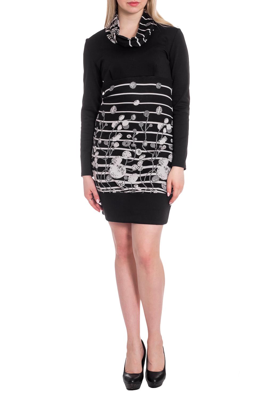 ПлатьеПлатья<br>Чудесное платье с воротником quot;хомутquot; и длинными рукавами. Модель выполнена из приятного трикотажа. Отличный выбор для любого случая.  В изделии использованы цвета: черный, серый, белый  Рост девушки-фотомодели 170 см<br><br>Воротник: Хомут<br>По длине: До колена<br>По материалу: Трикотаж,Хлопок<br>По рисунку: С принтом,Цветные<br>По сезону: Зима,Осень,Весна<br>По силуэту: Приталенные<br>По стилю: Повседневный стиль<br>По форме: Платье - футляр<br>Рукав: Длинный рукав<br>Размер : 40,42,44,48,50<br>Материал: Трикотаж<br>Количество в наличии: 5