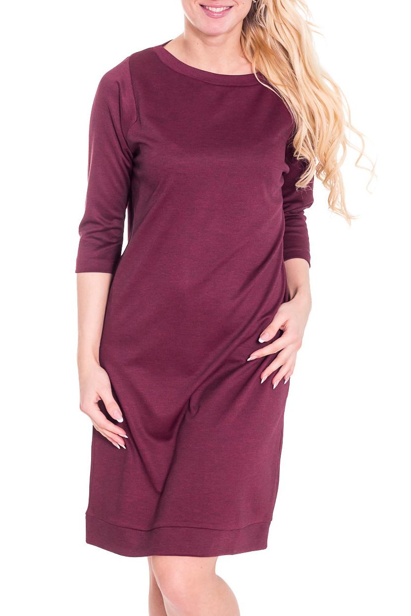 ПлатьеПлатья<br>Лаконичное платье с круглой горловиной и рукавами 3/4. Модель выполнена из приятного трикотажа. Отличный выбор для повседневного и делового гардероба.  Цвет: бордовый  Рост девушки-фотомодели 170 см.<br><br>Горловина: С- горловина<br>По длине: До колена<br>По материалу: Трикотаж<br>По рисунку: Однотонные<br>По сезону: Весна,Осень,Зима<br>По силуэту: Полуприталенные<br>По стилю: Повседневный стиль,Классический стиль<br>По форме: Платье - футляр<br>Рукав: Рукав три четверти<br>Размер : 44,48,50<br>Материал: Джерси<br>Количество в наличии: 3