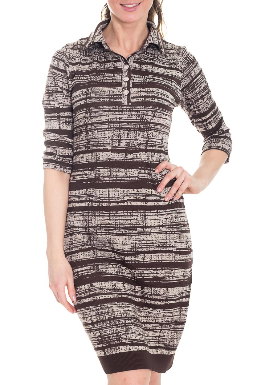 ПлатьеПлатья<br>Элегантное и практичное платье на каждый день.   Цвет: бежевый, коричневый  Рост девушки-фотомодели 170 см.<br><br>Воротник: Рубашечный<br>По длине: До колена<br>По материалу: Трикотаж,Шерсть<br>По рисунку: В полоску,С принтом,Цветные<br>По силуэту: Полуприталенные<br>По стилю: Повседневный стиль<br>По форме: Платье - рубашка,Платье - футляр<br>По элементам: С пуговицами<br>Рукав: Рукав три четверти<br>По сезону: Зима<br>Размер : 42,46,48,50<br>Материал: Джерси<br>Количество в наличии: 5