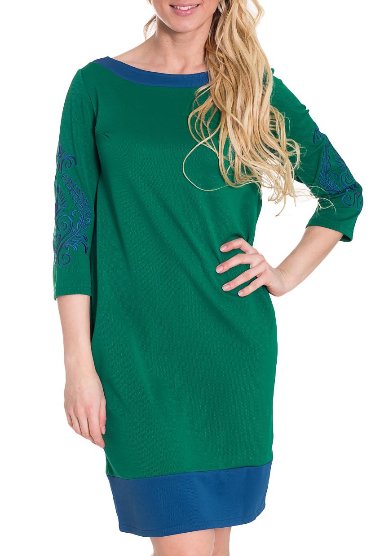 ПлатьеПлатья<br>Великолепное платье с глубоким вырезом на спинке. Модель выполнена из приятного трикотажа. Отличный выбор для эффектного выхода.  Цвет: зеленый, синий  Рост девушки-фотомодели 170 см.<br><br>Горловина: Лодочка<br>По длине: До колена<br>По материалу: Вискоза,Трикотаж<br>По рисунку: С принтом,Цветные<br>По сезону: Весна,Осень,Зима<br>По силуэту: Полуприталенные<br>По стилю: Повседневный стиль<br>По форме: Платье - футляр<br>По элементам: С вырезом,С декором<br>Рукав: Рукав три четверти<br>Размер : 44<br>Материал: Трикотаж<br>Количество в наличии: 1