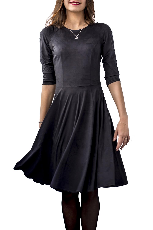 ПлатьеПлатья<br>Универсальное платье с круглой горловиной и рукавами 3/4. Модель выполнена из мягкой замши. Отличный выбор для повседневного гардероба.  Цвет: черный  Ростовка изделия 168 см.  Платье при стирке может линять, но цвет изделия не меняется.<br><br>Горловина: С- горловина<br>По длине: До колена<br>По материалу: Замша<br>По рисунку: Однотонные<br>По сезону: Зима,Осень,Весна<br>По силуэту: Приталенные<br>По стилю: Классический стиль,Кэжуал,Офисный стиль,Повседневный стиль<br>По форме: Платье - трапеция<br>Рукав: Рукав три четверти<br>Размер : 42,44,48<br>Материал: Искусственная замша<br>Количество в наличии: 3