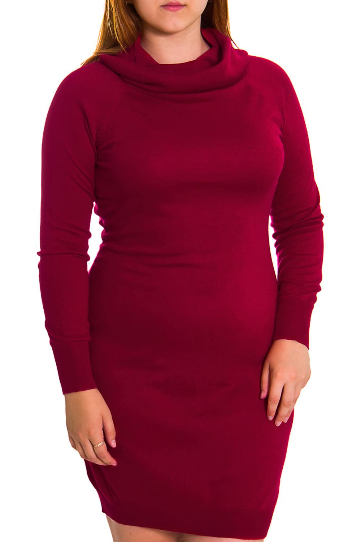 ПлатьеПлатья<br>Женское платье с длинными рукавами. Модель выполнена из вязаного трикотажа. Вязаный трикотаж - это красота, тепло и комфорт. В вязаных вещах очень легко оставаться женственной и в то же время не замёрзнуть.  Цвет: бордовый  Рост девушки-фотомодели - 169 см<br><br>Воротник: Хомут<br>По длине: До колена<br>По материалу: Вязаные,Трикотаж<br>По рисунку: Однотонные<br>По сезону: Зима<br>По стилю: Повседневный стиль<br>Рукав: Длинный рукав<br>По силуэту: Обтягивающие<br>По форме: Платье - футляр<br>Размер : 48<br>Материал: Вязаное полотно<br>Количество в наличии: 1