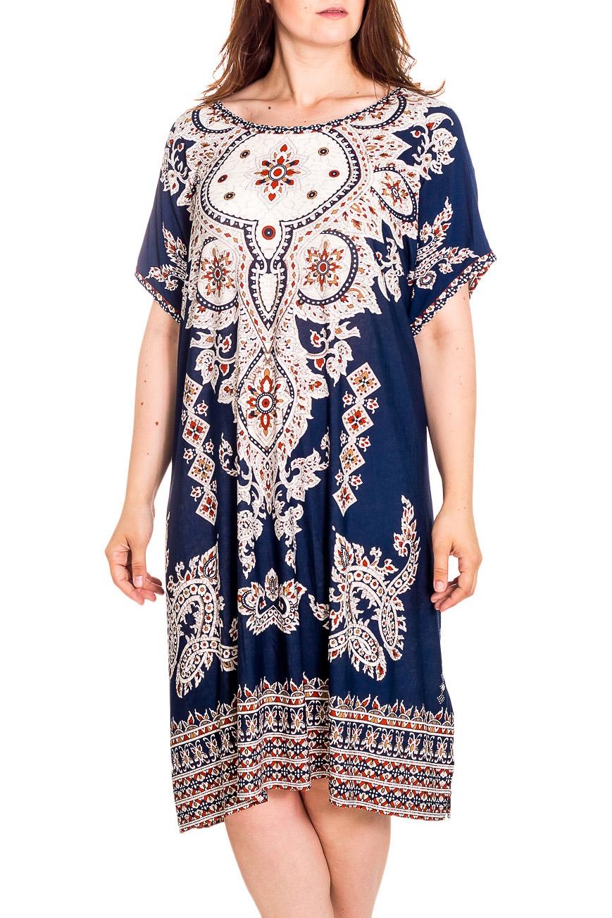 ПлатьеПлатья<br>Цветное платье  свободного силэта. Модель выполнена из мягкой вискозы. Отличный выбор для повседневного гардероба.Цвет: синий, бежевый, красныйРост девушки-фотомодели 180 см<br><br>Горловина: С- горловина<br>Рукав: До локтя<br>Длина: Ниже колена<br>Материал: Вискоза<br>Рисунок: С принтом,Цветные<br>Силуэт: Прямые<br>Стиль: Повседневный стиль<br>Сезон: Лето<br>Размер : 60,64,66,72,74,76,78<br>Материал: Вискоза<br>Количество в наличии: 7
