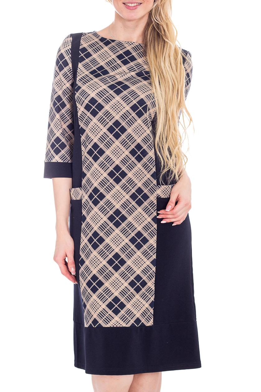 ПлатьеПлатья<br>Цветное платье с круглой горловиной и рукавами 3/4. Модель выполнена из приятного трикотажа. Отличный выбор для любого случая.  В изделии использованы цвета: синий, бежевый  Рост девушки-фотомодели 170 см<br><br>Горловина: С- горловина<br>По длине: Ниже колена<br>По материалу: Трикотаж<br>По рисунку: В клетку,С принтом,Цветные<br>По силуэту: Прямые<br>По стилю: Повседневный стиль<br>По форме: Платье - трапеция<br>По элементам: С карманами<br>Рукав: Рукав три четверти<br>По сезону: Осень,Весна,Зима<br>Размер : 44,46<br>Материал: Трикотаж<br>Количество в наличии: 2