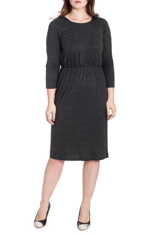 ПлатьеПлатья<br>Однотонное платье с небольшим напуском в районе талии. Модель выполнена из приятного материала. Отличный выбор для повседневного гардероба.  Цвет: темно-серый  Рост девушки-фотомодели 180 см.<br><br>Горловина: С- горловина<br>По длине: Ниже колена<br>По материалу: Трикотаж<br>По рисунку: Однотонные<br>По силуэту: Полуприталенные<br>По стилю: Классический стиль,Офисный стиль,Повседневный стиль<br>Рукав: Длинный рукав<br>По сезону: Зима<br>Размер : 50,52<br>Материал: Трикотаж<br>Количество в наличии: 2