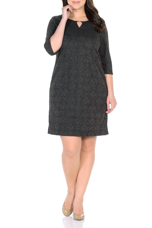 ПлатьеПлатья<br>Платье, в котором Вы будете уместно выглядеть везде (на городской прогулке, в офисе или вечеринке) существует. Нарочито лаконичная модель с классическим круглым вырезом, рукавами 3/4 и втачными карманами по бокам благодаря простоте фасона и однотонной расцветке является идеальной основой для стильных образов. Особый шарм модели придает изящный рельефный узор в тон и круглый вырез, переходящий в V-образный разрез, декорированный металлической пряжкой со стразами. Прямой крой искусно обыгрывает фигуру, не вызывая дискомфорта. Для городской прогулки комбинируйте его со слиперами и сумкой через плечо, на вечеринку дополните броскими украшениями и босоножками на шпильке.   Длина изделия 97-100 см.  В изделии использованы цвета: черный  Ростовка изделия 170 см.<br><br>Горловина: С- горловина<br>По длине: До колена<br>По материалу: Трикотаж<br>По рисунку: С принтом<br>По сезону: Зима,Осень,Весна<br>По силуэту: Полуприталенные<br>По стилю: Офисный стиль,Повседневный стиль<br>По форме: Платье - трапеция<br>По элементам: С декором<br>Рукав: Рукав три четверти<br>Размер : 50,52,54,56<br>Материал: Трикотаж<br>Количество в наличии: 4