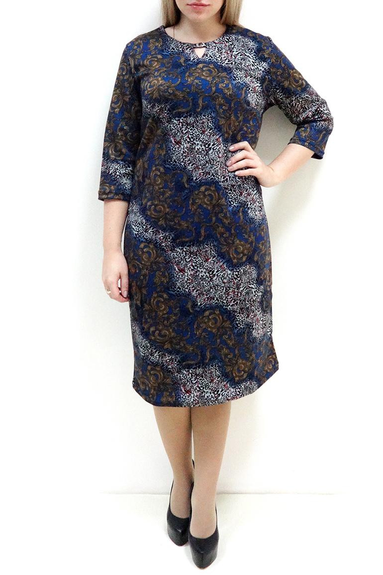 ПлатьеПлатья<br>Красивое платье с круглой горловиной и рукавами 3/4. Модель выполнена из приятного трикотажа. Отличный выбор для повседневного гардероба.  Цвет: серый, синий, бежевый  Рост девушки-фотомодели 162 см.<br><br>Горловина: С- горловина<br>По материалу: Трикотаж<br>По рисунку: Абстракция,Цветные,С принтом<br>По сезону: Весна,Осень,Зима<br>По силуэту: Полуприталенные<br>По стилю: Повседневный стиль<br>Рукав: Рукав три четверти<br>По длине: До колена<br>По форме: Платье - футляр<br>Размер : 46,50,52<br>Материал: Джерси<br>Количество в наличии: 5