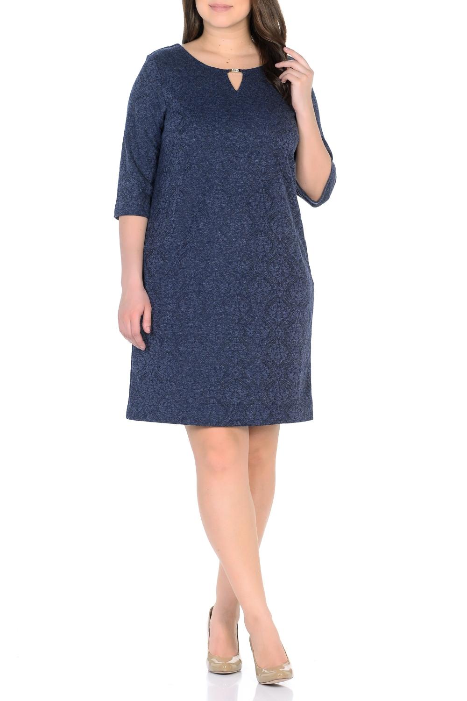 ПлатьеПлатья<br>Платье, в котором Вы будете уместно выглядеть везде (на городской прогулке, в офисе или вечеринке) существует. Нарочито лаконичная модель с классическим круглым вырезом, рукавами 3/4 и втачными карманами по бокам благодаря простоте фасона и однотонной расцветке является идеальной основой для стильных образов. Особый шарм модели придает изящный рельефный узор в тон и круглый вырез, переходящий в V-образный разрез, декорированный металлической пряжкой со стразами. Прямой крой искусно обыгрывает фигуру, не вызывая дискомфорта. Для городской прогулки комбинируйте его со слиперами и сумкой через плечо, на вечеринку дополните броскими украшениями и босоножками на шпильке.   Длина изделия 97-100 см.  В изделии использованы цвета: синий  Ростовка изделия 170 см.<br><br>Горловина: С- горловина<br>По длине: До колена<br>По материалу: Трикотаж<br>По рисунку: С принтом<br>По сезону: Зима,Осень,Весна<br>По силуэту: Полуприталенные<br>По стилю: Офисный стиль,Повседневный стиль<br>По форме: Платье - трапеция<br>По элементам: С декором<br>Рукав: Рукав три четверти<br>Размер : 50,52,54,56<br>Материал: Трикотаж<br>Количество в наличии: 4