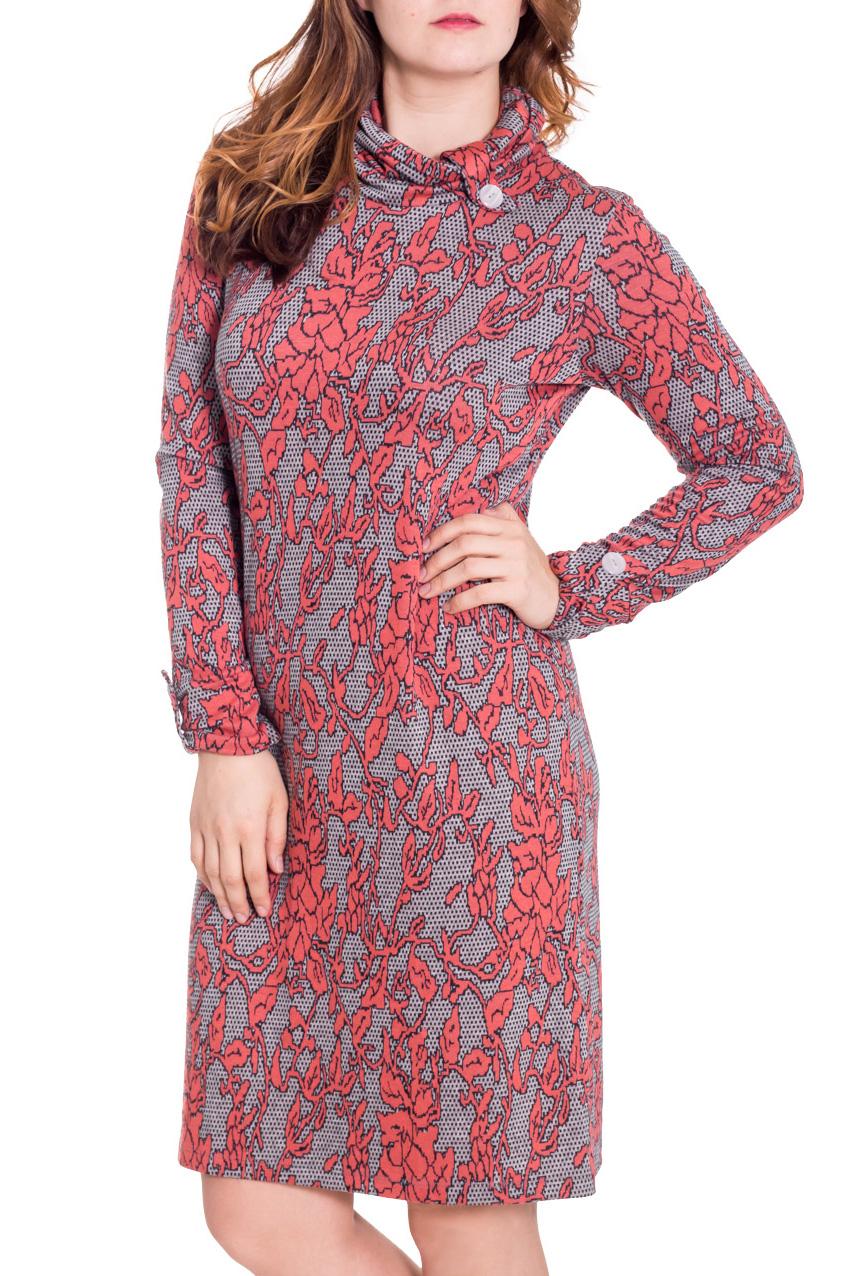 ПлатьеПлатья<br>Удобное женское платье полуприталенного силуэта. Модель выполнена из приятного трикотажа. Прекрасный вариант для повседневного гардероба.   Цвет: серый, коралловый  Рост девушки-фотомодели 180 см.<br><br>Воротник: Хомут<br>По материалу: Вискоза,Трикотаж<br>По образу: Город,Свидание<br>По рисунку: Абстракция,Цветные,С принтом<br>По сезону: Зима<br>По силуэту: Приталенные,Полуприталенные<br>По стилю: Повседневный стиль<br>По форме: Платье - футляр<br>По элементам: С патами,С воротником<br>Рукав: Длинный рукав<br>По длине: До колена<br>Размер : 46,48,50,52<br>Материал: Трикотаж<br>Количество в наличии: 6
