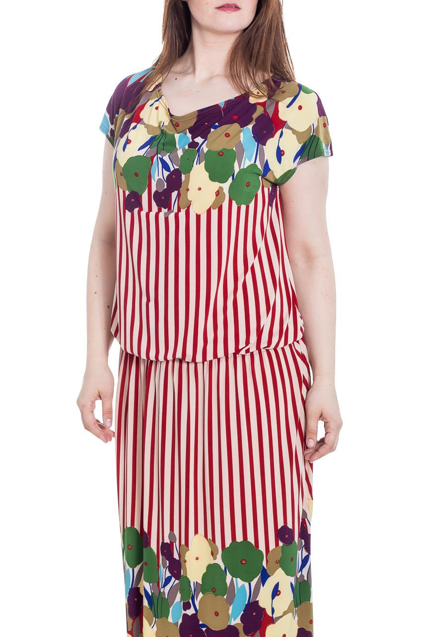 ПлатьеПлатья<br>Великолепное платье с ярким принтом. Модель выполнена из приятного материала. Отличный выбор для любого случая.  Цвет: желтый, красный, мультицвет  Рост девушки-фотомодели 180 см.<br><br>Горловина: Качель<br>По длине: Макси<br>По материалу: Вискоза,Трикотаж<br>По образу: Город,Свидание<br>По рисунку: В полоску,Растительные мотивы,С принтом,Цветные,Цветочные<br>По силуэту: Полуприталенные<br>По стилю: Повседневный стиль<br>Рукав: Короткий рукав<br>По сезону: Лето<br>Размер : 58<br>Материал: Холодное масло<br>Количество в наличии: 1