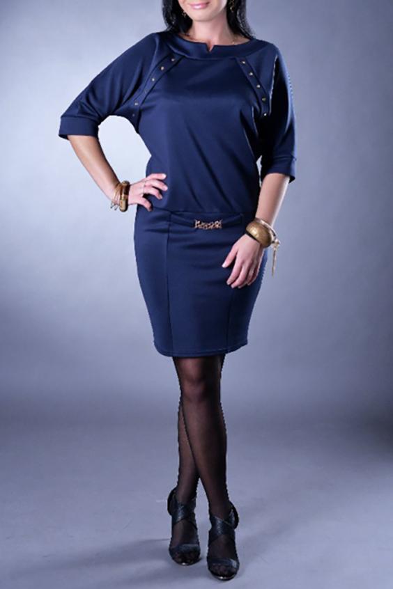 ПлатьеПлатья<br>Красивое платье с рукавами quot;летучая мышьquot;. Модель выполнена из плотного трикотажа. Отличный выбор для любого случая.  Цвет: синий  Рост девушки-фотомодели 167 см<br><br>Горловина: Лодочка<br>По длине: До колена<br>По материалу: Трикотаж<br>По рисунку: Однотонные<br>По сезону: Весна,Осень,Зима<br>По силуэту: Полуприталенные<br>По стилю: Офисный стиль,Повседневный стиль<br>По форме: Платье - футляр<br>По элементам: С декором<br>Рукав: Рукав три четверти<br>Размер : 44,46<br>Материал: Джерси<br>Количество в наличии: 2