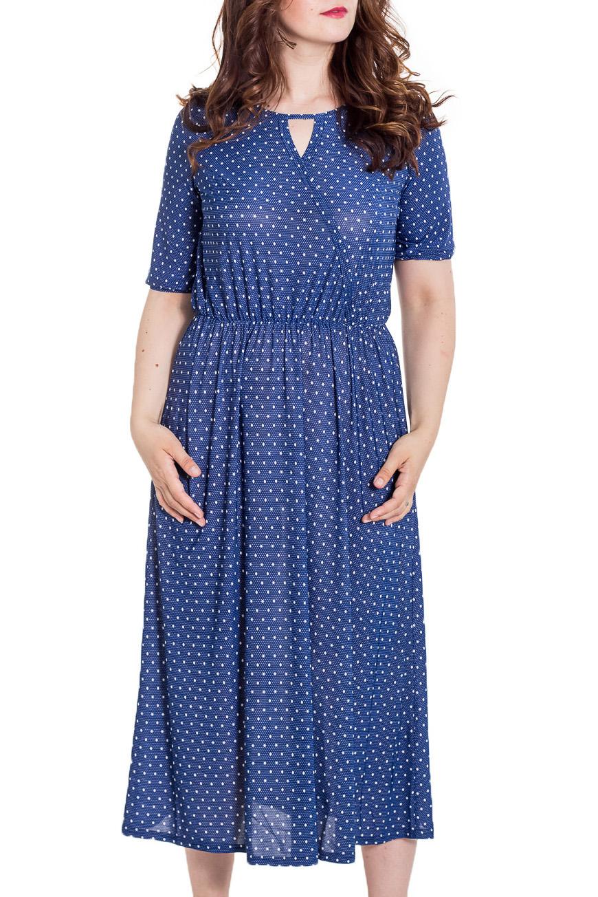 ПлатьеПлатья<br>Романтичное платье, отрезное по талии, юбка расклешенная к низу. Верх с напуском в области талии с запахом, вырез круглый с декоративным элементом. Рукав втачной, по низу на манжете.  Длина изделия с напуском 129 см  Цвет: синий, белый  Рост девушки-фотомодели 180 см<br><br>Горловина: V- горловина,Запах<br>По длине: Миди<br>По материалу: Трикотаж<br>По рисунку: В горошек,С принтом,Цветные<br>По силуэту: Полуприталенные<br>По стилю: Повседневный стиль<br>По форме: Платье - трапеция<br>По элементам: С вырезом<br>Рукав: До локтя<br>По сезону: Лето<br>Размер : 50,52,56,58,60<br>Материал: Холодное масло<br>Количество в наличии: 13