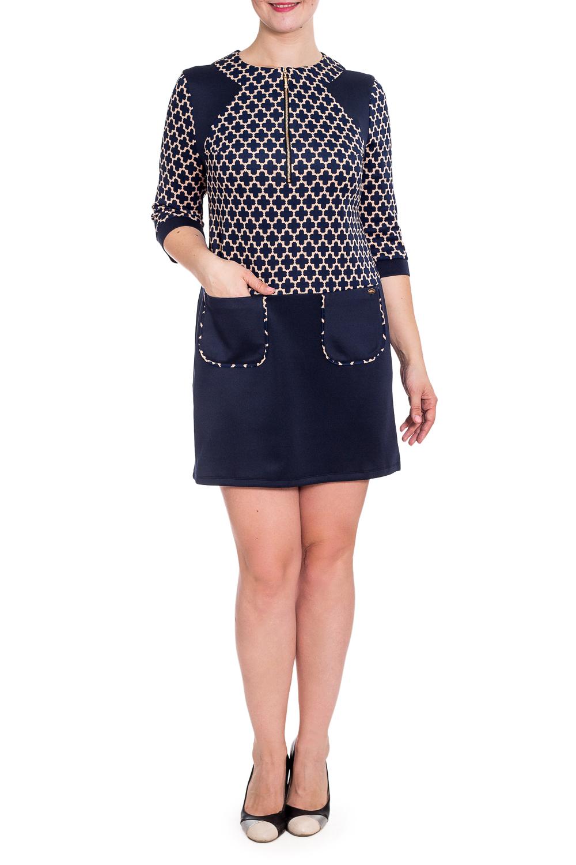 ПлатьеПлатья<br>Универсальное платье из плотного трикотажа. Отличный выбор для повседневного гардероба.  В изделии использованы цвета: синий, бежевый  Параметры размеров: 44 размер - обхват груди 84 см., обхват талии 72 см., обхват бедер 97 см. 46 размер - обхват груди 92 см., обхват талии 76 см., обхват бедер 100 см. 48 размер - обхват груди 96 см., обхват талии 80 см., обхват бедер 103 см. 50 размер - обхват груди 100 см., обхват талии 84 см., обхват бедер 106 см. 52 размер - обхват груди 104 см., обхват талии 88 см., обхват бедер 109 см. 54 размер - обхват груди 110 см., обхват талии 94,5 см., обхват бедер 114 см. 56 размер - обхват груди 116 см., обхват талии 101 см., обхват бедер 119 см. 58 размер - обхват груди 122 см., обхват талии 107,5 см., обхват бедер 124 см. 60 размер - обхват груди 128 см., обхват талии 114 см., обхват бедер 129 см.  Ростовка изделия 168 см.  Рост девушки-фотомодели 180 см<br><br>Горловина: С- горловина<br>По длине: До колена<br>По материалу: Трикотаж<br>По рисунку: С принтом,Цветные<br>По силуэту: Полуприталенные<br>По стилю: Повседневный стиль<br>По форме: Платье - футляр<br>По элементам: С декором,С карманами,С манжетами,С молнией,С отделочной фурнитурой<br>Рукав: Рукав три четверти<br>По сезону: Осень,Весна,Зима<br>Размер : 48,50,52,54<br>Материал: Трикотаж<br>Количество в наличии: 4