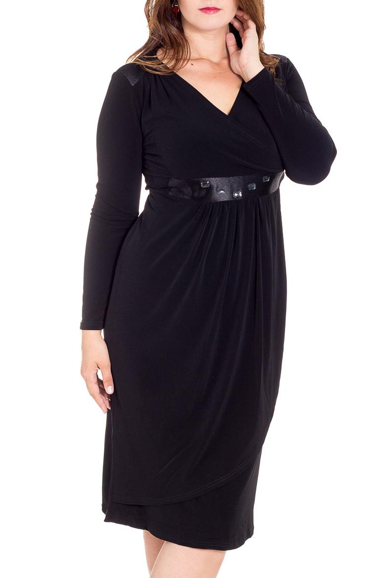 ПлатьеПлатья<br>Эффектное платье с длинными рукавами. Модель выполнена из приятного материала. Отличный выбор для любого случая.  Цвет: черный  Рост девушки-фотомодели 180 см.<br><br>Горловина: V- горловина,Запах<br>Рукав: Длинный рукав<br>Длина: Ниже колена<br>Материал: Атлас,Трикотаж<br>Рисунок: Однотонные<br>Сезон: Весна,Осень,Зима<br>Силуэт: Полуприталенные<br>Стиль: Нарядный стиль,Повседневный стиль<br>Элементы: С декором,С завышенной талией,Со складками<br>Размер : 44,46<br>Материал: Холодное масло + Атлас<br>Количество в наличии: 2