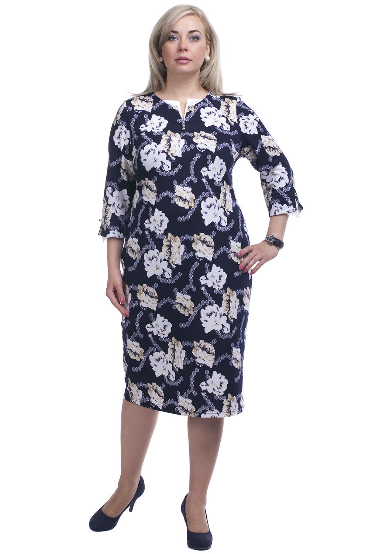 ПлатьеПлатья<br>Повседневное платье с фигурной горловиной и рукавами 3/4. Модель выполнена из плотного трикотажа. Отличный выбор для повседневного гардероба.  Цвет: синий, белый, бежевый  Рост девушки-фотомодели 173 см.<br><br>По длине: Ниже колена<br>По материалу: Вискоза,Трикотаж<br>По образу: Город,Свидание<br>По рисунку: Растительные мотивы,Цветные,Цветочные<br>По сезону: Весна,Осень<br>По силуэту: Полуприталенные<br>По стилю: Повседневный стиль<br>По форме: Платье - футляр<br>По элементам: С декором<br>Рукав: Рукав три четверти<br>Горловина: Фигурная горловина<br>Размер : 52,64,70<br>Материал: Джерси<br>Количество в наличии: 2