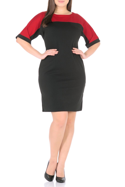 ПлатьеПлатья<br>Элегантное платье построенное на сочетнии двух контрастных цветов. Рукав цельнокройный заканчивается манжетом из полотна основного цвета. Сочетание контрастных цветов позволяет с лёгкостью подобрать аксессуары.   Длина изделия 98-100 см. в зависимости от размера  В изделии использованы цвета: черный, красный  Рост девушки-фотомодели 170 см.<br><br>Горловина: С- горловина<br>По длине: До колена<br>По материалу: Вискоза,Трикотаж<br>По рисунку: Цветные<br>По сезону: Зима,Осень,Весна<br>По силуэту: Полуприталенные<br>По стилю: Повседневный стиль<br>По форме: Платье - футляр<br>Рукав: До локтя<br>Размер : 48,50,54<br>Материал: Трикотаж<br>Количество в наличии: 3