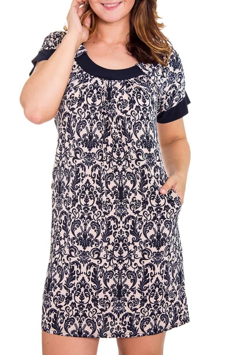 ПлатьеПлатья<br>Очаровательное женское платье с карманами на переде изделия. Короткие рукава с манжетами. Цвет: молочный, синий.  Рост девушки-фотомодели 180 см<br><br>Горловина: С- горловина<br>По длине: До колена<br>По материалу: Вискоза,Трикотаж<br>По рисунку: Абстракция,С принтом,Цветные<br>По силуэту: Полуприталенные<br>По стилю: Летний стиль,Повседневный стиль<br>По форме: Платье - футляр<br>По элементам: С декором,С карманами,С манжетами<br>Рукав: Короткий рукав<br>По сезону: Лето<br>Размер : 46,48,50,56<br>Материал: Холодное масло<br>Количество в наличии: 7
