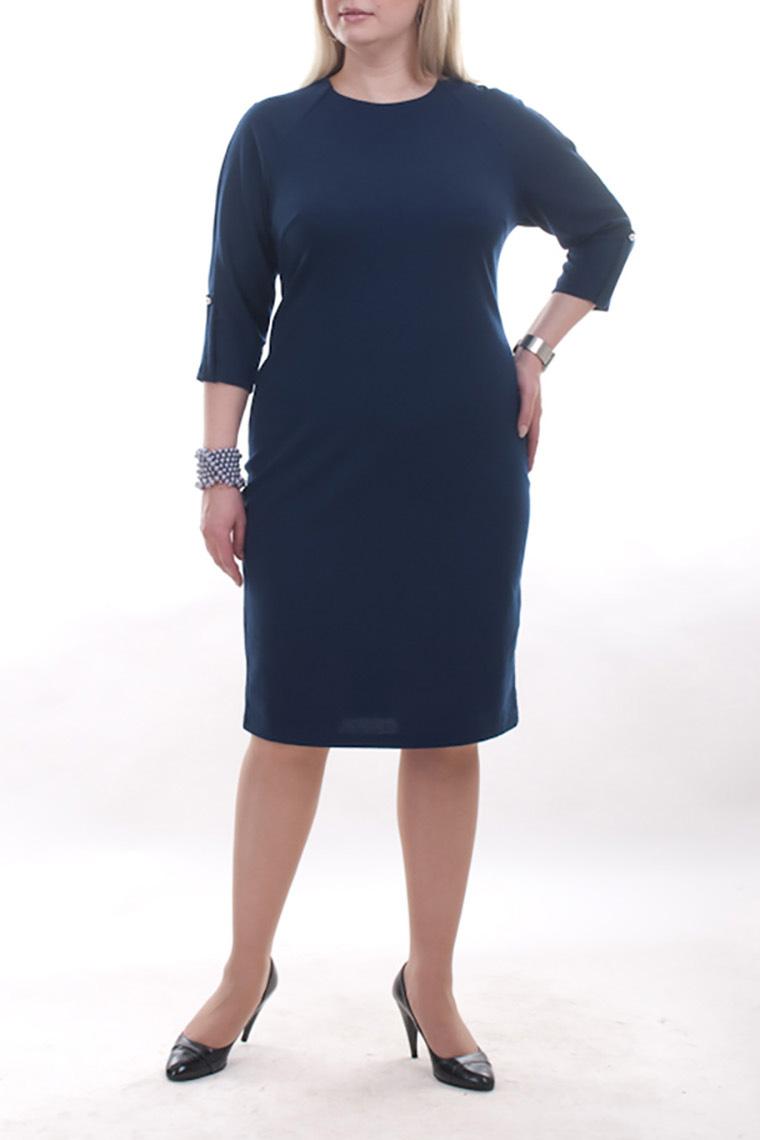 ПлатьеПлатья<br>Универсальное платье с круглой горловиной и рукавами 3/4 с патами. Модель выполнена из однотонного трикотажа. Отличный выбор для повседневного и делового гардероба.  Цвет: синий  Рост девушки-фотомодели 173 см<br><br>Горловина: С- горловина<br>По длине: Ниже колена<br>По материалу: Вискоза,Трикотаж<br>По образу: Город,Офис<br>По рисунку: Однотонные<br>По силуэту: Полуприталенные<br>По стилю: Повседневный стиль<br>По форме: Платье - футляр<br>По элементам: С патами,С разрезом<br>Разрез: Короткий<br>Рукав: Рукав три четверти<br>По сезону: Осень,Весна,Зима<br>Размер : 52,64,68,70<br>Материал: Джерси<br>Количество в наличии: 7