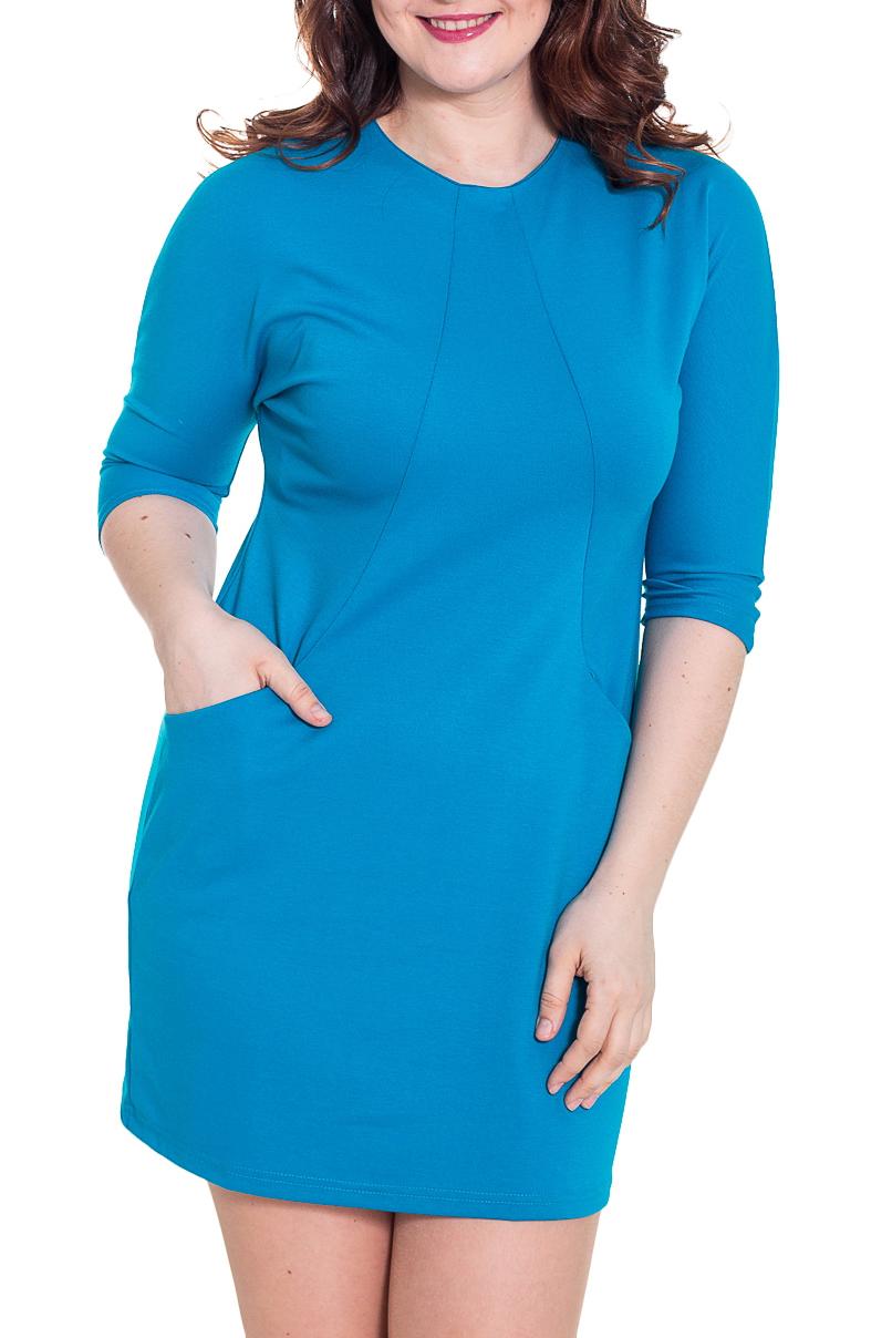 ПлатьеПлатья<br>Эффектное платье с круглой горловиной и рукавами 3/4. Модель выполнена из приятного трикотажа. Отличный выбор для повседневного гардероба.  Цвет: голубой  Рост девушки-фотомодели 180 см<br><br>Горловина: С- горловина<br>По длине: До колена<br>По материалу: Трикотаж<br>По образу: Город,Офис,Свидание<br>По рисунку: Однотонные<br>По силуэту: Полуприталенные<br>По стилю: Классический стиль,Офисный стиль,Повседневный стиль,Кэжуал<br>По форме: Платье - футляр<br>По элементам: С карманами<br>Рукав: Рукав три четверти<br>По сезону: Осень,Весна<br>Размер : 46,48,50,52,54,56<br>Материал: Джерси<br>Количество в наличии: 9