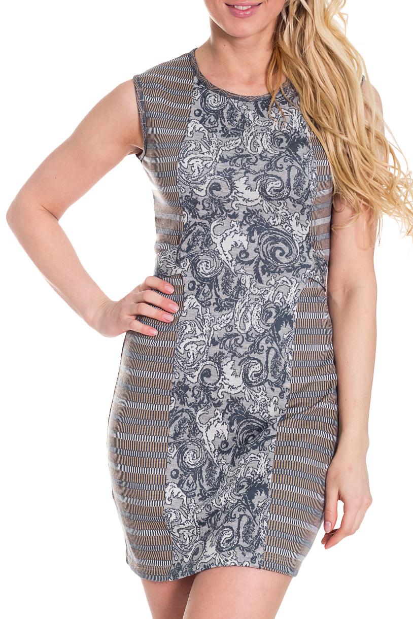 ПлатьеПлатья<br>Великолепное платье без рукавов. Модель выполнена из приятного трикотажа. Отличный выбор для повседневного гардероба. Платье великолепно смотрится с жакетами и кардиганами.  Цвет: бежевый, серый, синий  Рост девушки-фотомодели 170 см.<br><br>Горловина: С- горловина<br>По длине: До колена<br>По материалу: Вискоза,Трикотаж<br>По рисунку: В полоску,Растительные мотивы,С принтом,Цветные<br>По силуэту: Приталенные<br>По стилю: Повседневный стиль,Летний стиль<br>По форме: Платье - футляр<br>Рукав: Без рукавов<br>По сезону: Лето<br>Размер : 44<br>Материал: Трикотаж<br>Количество в наличии: 1
