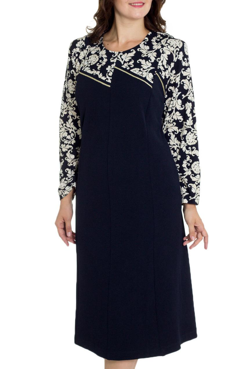 ПлатьеПлатья<br>Женское платье с круглой горловиной и длинными рукавами. Модель выполнена из плотного трикотажа. Отличный выбор для повседневного гардероба. Ростовка изделия 170 см.  В изделии использованы цвета: темно-синий, белый  Рост девушки-фотомодели 180 см.<br><br>Горловина: С- горловина<br>По длине: Ниже колена<br>По материалу: Трикотаж<br>По образу: Город,Свидание<br>По рисунку: С принтом,Цветные<br>По силуэту: Полуприталенные<br>По стилю: Повседневный стиль<br>По форме: Платье - футляр<br>Рукав: Рукав три четверти<br>По сезону: Осень,Весна,Зима<br>Размер : 62,66,70,74,78<br>Материал: Трикотаж<br>Количество в наличии: 5