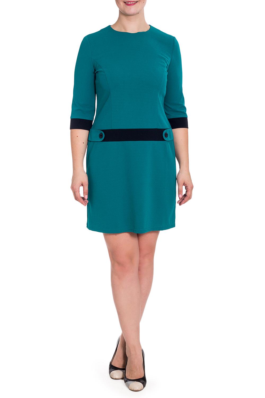 ПлатьеПлатья<br>Однотонное платье с контрастной отделкой. Модель выполнена из плотного трикотажа. Отличный выбор для повседневного гардероба.  В изделии использованы цвета: бирюзовый, темно-синий  Параметры размеров: 44 размер - обхват груди 84 см., обхват талии 72 см., обхват бедер 97 см. 46 размер - обхват груди 92 см., обхват талии 76 см., обхват бедер 100 см. 48 размер - обхват груди 96 см., обхват талии 80 см., обхват бедер 103 см. 50 размер - обхват груди 100 см., обхват талии 84 см., обхват бедер 106 см. 52 размер - обхват груди 104 см., обхват талии 88 см., обхват бедер 109 см. 54 размер - обхват груди 110 см., обхват талии 94,5 см., обхват бедер 114 см. 56 размер - обхват груди 116 см., обхват талии 101 см., обхват бедер 119 см. 58 размер - обхват груди 122 см., обхват талии 107,5 см., обхват бедер 124 см. 60 размер - обхват груди 128 см., обхват талии 114 см., обхват бедер 129 см.  Ростовка изделия 168 см.  Рост девушки-фотомодели 180 см<br><br>Горловина: С- горловина<br>По длине: До колена<br>По материалу: Трикотаж<br>По рисунку: Однотонные<br>По силуэту: Полуприталенные<br>По стилю: Офисный стиль,Повседневный стиль<br>По форме: Платье - трапеция<br>По элементам: С декором,С манжетами<br>Рукав: Рукав три четверти<br>По сезону: Осень,Весна,Зима<br>Размер : 46,48,50,52<br>Материал: Трикотаж<br>Количество в наличии: 4