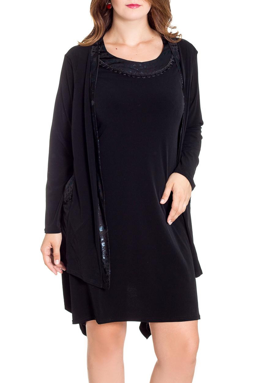 ПлатьеПлатья<br>Эффектное платье с длинными рукавами. Модель выполнена из приятного материала. Отличный выбор для любого случая.  Цвет: черный  Рост девушки-фотомодели 180 см.<br><br>Горловина: С- горловина<br>По длине: До колена<br>По материалу: Трикотаж<br>По рисунку: Однотонные<br>По силуэту: Полуприталенные<br>По стилю: Нарядный стиль,Повседневный стиль<br>По элементам: С декором<br>Рукав: Длинный рукав<br>По сезону: Осень,Весна<br>Размер : 56,58,60<br>Материал: Холодное масло<br>Количество в наличии: 4