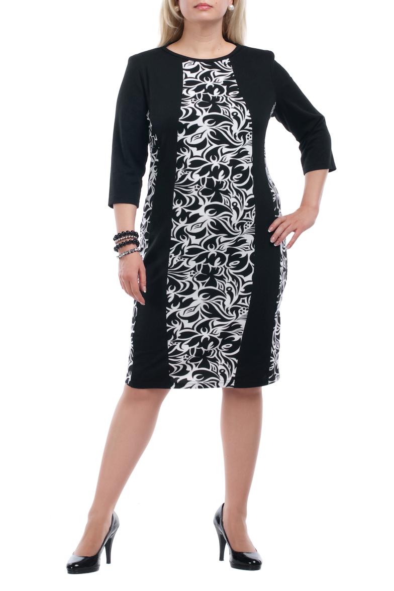 ПлатьеПлатья<br>Красивое платье с круглой горловиной и рукавами 3/4. Модель выполнена из плотного трикотажа. Отличный выбор для повседневного гардероба.  Цвет: черный, белый  Рост девушки-фотомодели 173 см.<br><br>Горловина: С- горловина<br>По длине: Ниже колена<br>По материалу: Вискоза,Трикотаж<br>По образу: Город,Свидание<br>По рисунку: Абстракция,Цветные,С принтом<br>По сезону: Весна,Осень<br>По силуэту: Полуприталенные<br>По стилю: Повседневный стиль<br>По форме: Платье - футляр<br>Рукав: Рукав три четверти<br>Размер : 52,54,56,58,60,62,64,66,68,70<br>Материал: Джерси<br>Количество в наличии: 53
