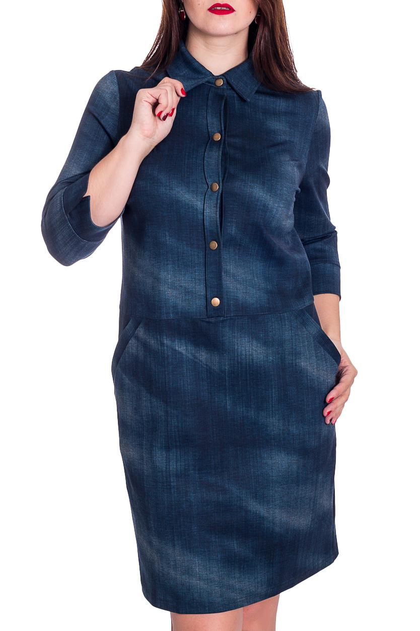 ПлатьеПлатья<br>Цветное платье с рубашечной горловиной и рукавами 3/4. Модель выполнена из приятного материала. Отличный выбор для повседневного гардероба.  В изделии использованы цвета: синий, голубой  Рост девушки-фотомодели 180 см.<br><br>Воротник: Рубашечный<br>По длине: До колена<br>По материалу: Вискоза,Тканевые<br>По рисунку: С принтом,Цветные<br>По силуэту: Полуприталенные<br>По стилю: Повседневный стиль<br>По форме: Платье - рубашка<br>По элементам: С карманами<br>Рукав: Рукав три четверти<br>По сезону: Осень,Весна,Зима<br>Размер : 48,50,52,58<br>Материал: Костюмно-плательная ткань<br>Количество в наличии: 5