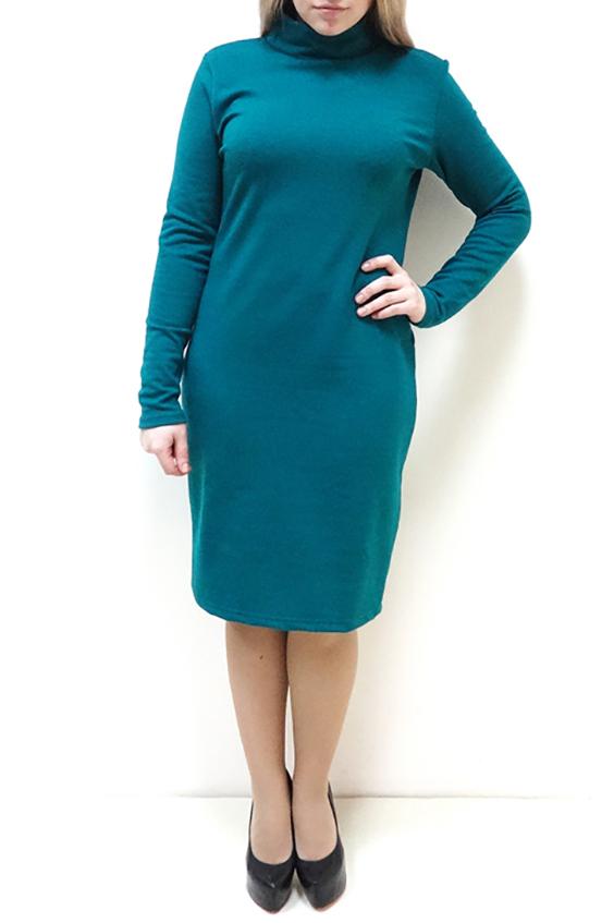 ПлатьеПлатья<br>Однотонное платье с воротником стойка и длинными рукавами. Модель выполнена из приятного трикотажа. Отличный выбор для повседневного и делового гардероба.  Цвет: темно-бирюзовый  Рост девушки-фотомодели 162 см<br><br>Воротник: Стойка<br>По длине: Ниже колена<br>По материалу: Трикотаж<br>По рисунку: Однотонные<br>По силуэту: Полуприталенные,Приталенные<br>По стилю: Классический стиль,Офисный стиль,Повседневный стиль,Кэжуал<br>По форме: Платье - футляр,Платье - карандаш<br>Рукав: Длинный рукав<br>По сезону: Осень,Весна,Зима<br>По элементам: С воротником<br>Размер : 46,48,50,52,54<br>Материал: Трикотаж<br>Количество в наличии: 5